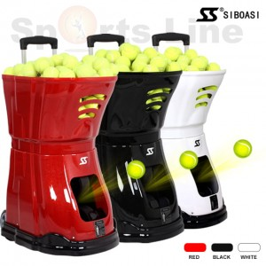Siboasi S3015 Intelligent Tennis Training Equipment